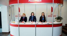 выставка канцелярии и офисных принадлежностей